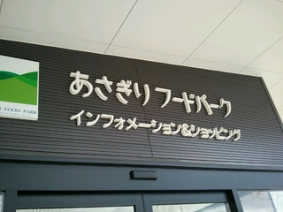 IMG_2012120141460.JPG