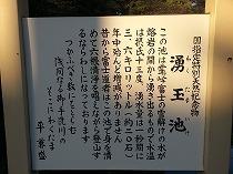 s-20130919_164039.jpg